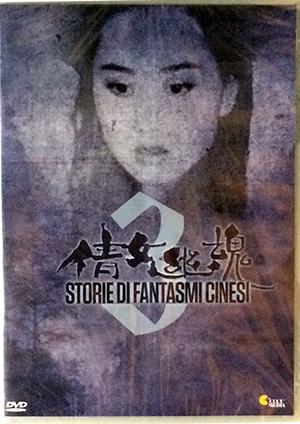 Storie di fantasmi cinesi 3