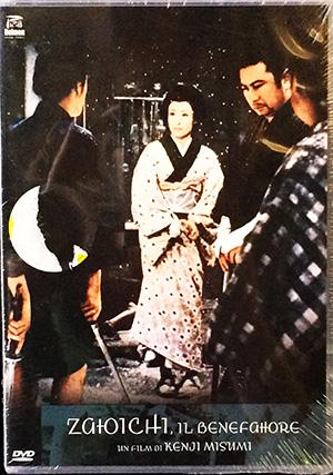 Zatoichi il benefattore regia: Kenji Misumi