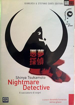 """""""Nightmare detective"""" regia: Shinya Tsukamoto"""