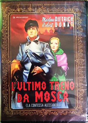 L'ultimo treno da Mosca con Marlene Dietrich e Robert Donat
