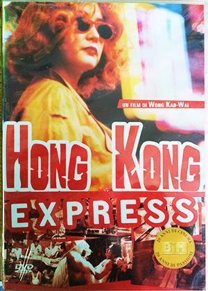 Hong Kong Express