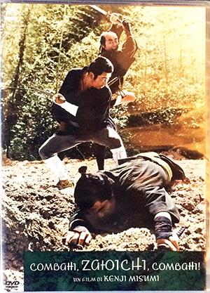 Combatti Zatoichi, combatti! regia: Kenji Misumi