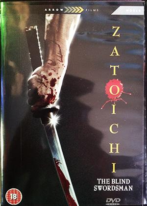 """""""Zatoichi:  the blind swordsman"""""""